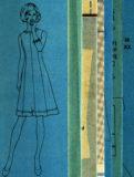 Erica Baum, 'Worry (Patterns), 2019, Leihgabe Sammlung SVPL, Courtesy the artist, Klemm's, Berlin, und Markus Lüttgen Galerie, Düsseldorf <br>© Erica Baum